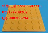 供应河北省耐酸砖