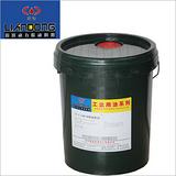 厂家直销青岛祥博联动润滑油CF-4 15W/40柴油机油高品质保