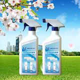 提供空调清洗除菌剂、空调清洗服务项目,0元加盟代理
