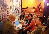 2015年广州海外投资移民暨海外留学展