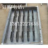 水沟盖板钢模具 专业制造商