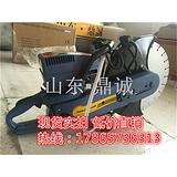 广东佛山电信施工手提式切割机350型钢筋混凝土切割机