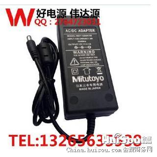 厂家供应高品质UL CE认证 摄像机监控电源 交期快