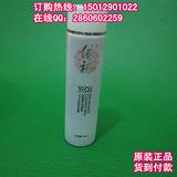 台湾yiqi化妆品依祈白里透红洁面乳,第五代正品依祈厂家