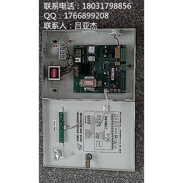 一、 概述: 我公司生产的防火卷帘控制器,采用单片机微控制技术,结合火灾现场复杂因素,选用优质元器件精心设计制造而成。是防火卷帘工程理想的配套产品。 二、主要技术参数 1、 工作电源: 主电源 AC 380V±1015% 50Hz±1% 备用电源 DC24V/1.2Ah (仅限带备电型) 2、 允许外接电机功率: <1KW 3、 门位反馈触点容量: DC24V/500mA 4、工作环境:温 度 -10~+55 相对湿度 95% 大气压力 85~106Kpa 5、 外形尺寸: