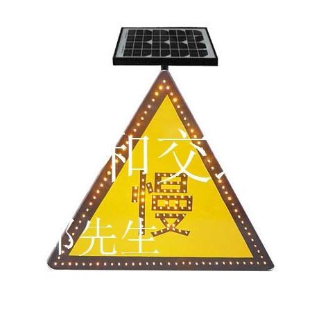 其他交通安全设施价格 贵阳太阳能标示牌 标示最正确的事情批发价格 深圳市