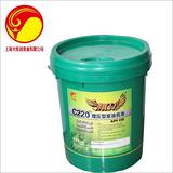 厂家直销青岛祥博上海火炬润滑油C220增压性柴油机油绿色环保型
