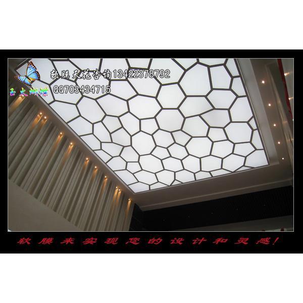 透光膜天花公司 灯箱软膜材料