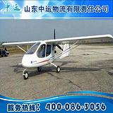 小型飞机 小型飞机,小型飞机价格合理,小型飞机厂家直销