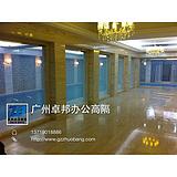供应广州 智能 液晶调光 电控调光 玻璃隔墙