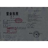 广州百度公司 电话13929592370刘经理