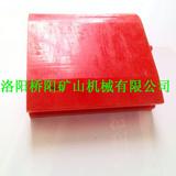 桥阳专业生产聚氨酯刮刀,高品质刮刀,价格低