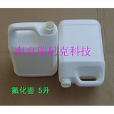 普通塑料PE氟塑瓶  PE氟化壶