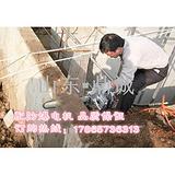 甘肃兰州切割钢筋混凝土矿用电动链锯金刚石链锯技术参数