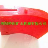 厂家直销聚氨酯刮刀,矿用耐磨聚氨酯清扫器刮刀,特价中