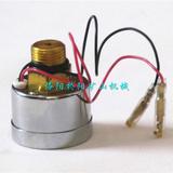 厂家直销压差报警器CYB-I,液压系统用压力表式发讯