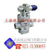 Y13HY内螺纹高灵敏度蒸汽减压阀