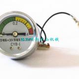 洛阳桥阳表盘式压差发讯器CYB-I,压力式压差发讯器