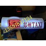 郑州出租车LED显示屏