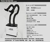 烙铁手焊锡专用吸烟仪