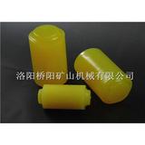 厂家定做聚氨酯橡胶耐磨棒销、联轴器棒销