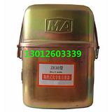 辽宁ZH30隔绝式化学氧自救器老厂家品质保证