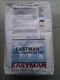 供应CAB 171-15 美国伊士曼 涂料用CAB 东莞供应