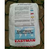 供应美国伊士曼 低粘度CAB 551-0.01 东莞供应