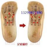 磁疗保健正骨宝鞋垫厂家贴牌吗?