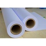 质量有保障的工程纸厂家