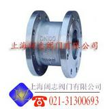 Y43X-10P不锈钢比例式减压阀