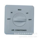 最热销中央空调风机盘管温控器 调速开关 三速开关