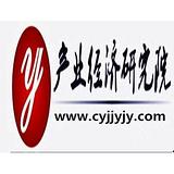 中国防晒品市场竞争策略与投资发展趋势研究报告2016-2021年