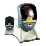 惠州条码扫描器 旭龙SUNLUX XL-2020激光条码扫描平台