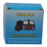 XMK-010型双限数显温度控制仪