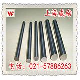725LN尿素钢材料含镍多少?