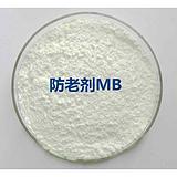 广州现货供应橡胶防老剂MB