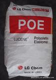 供应POE LC565 韩国LG POE东莞供应