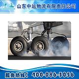 航空轮胎价格