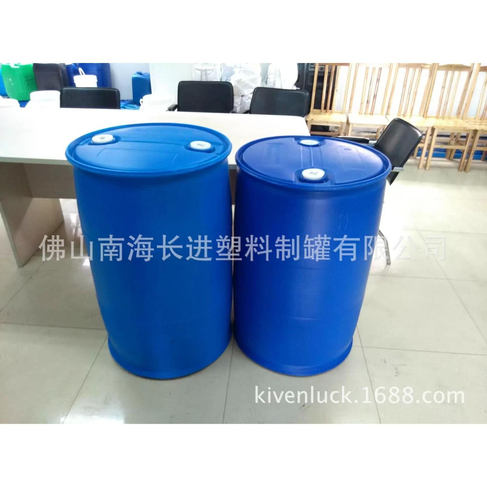 供应200l双环塑料桶 200l蓝色化工桶