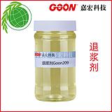 退浆剂Goon209 高密度高含浆量化纤织物退浆无磷不含APE0