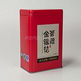 医药包装铁罐报价、中药饮片铁盒生产、药材铁盒包装供应