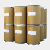供应柠檬酸|77-92-9|酸度调节剂|食品级|生产厂家|