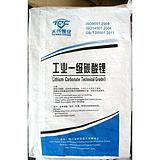 碳酸锂(天齐)