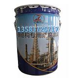 大连水泥面专用高氯化聚乙烯防腐漆高氯化聚乙烯防腐涂料