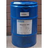 德谦NUOSPERSE® FN 265水性润湿分散剂