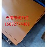 南京电木板,河南电木板,湖北电木板,北京电木板