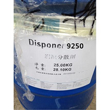 德谦Disponer9250润湿分散剂