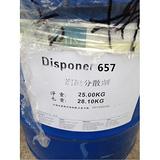 德谦NUOSPERSE®657润湿分散剂