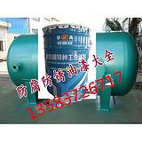 葫芦岛专业导静电防腐面漆生产销售商